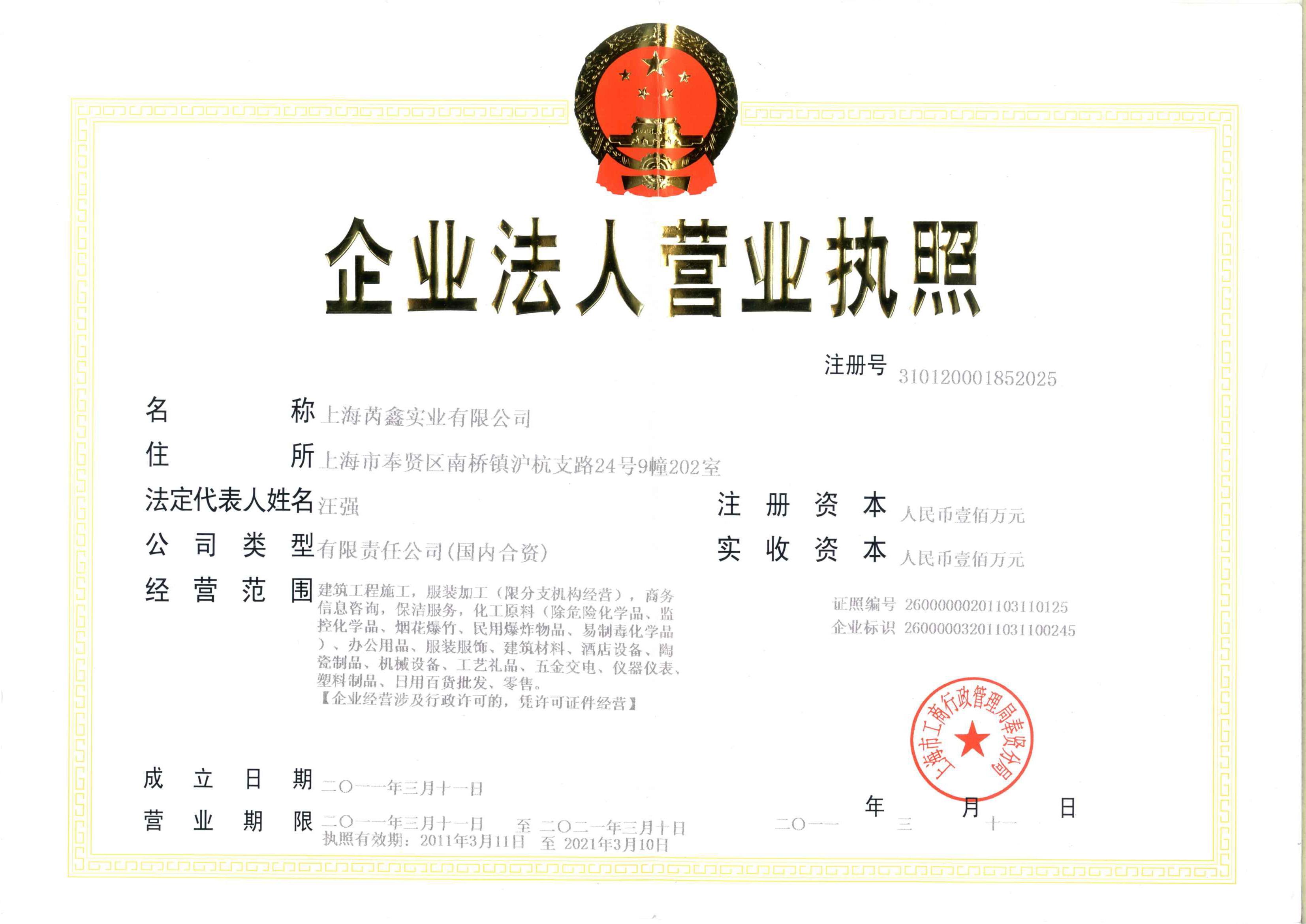 美国戴安公司上海 电话_上海调查公司电话_上海公司采购部电话
