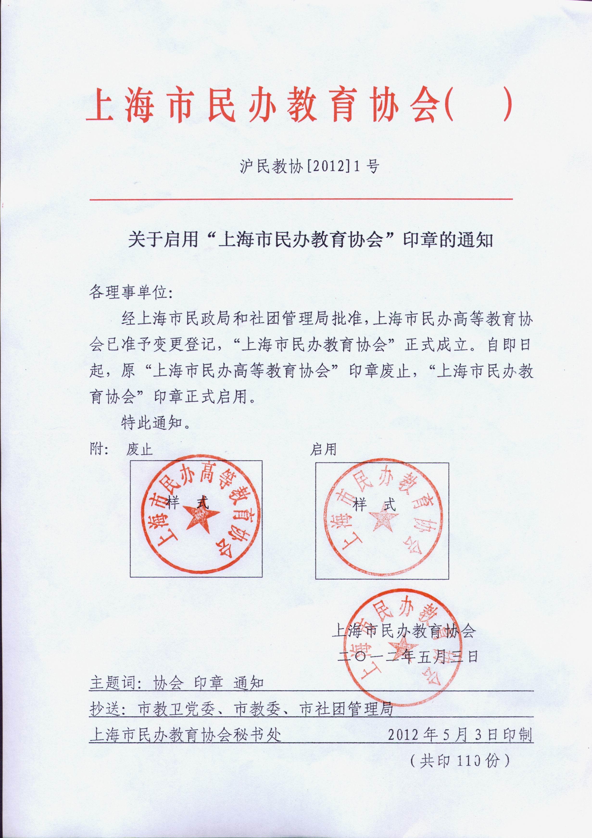 上海公司采购部电话_上海调查公司电话_美国戴安公司上海 电话