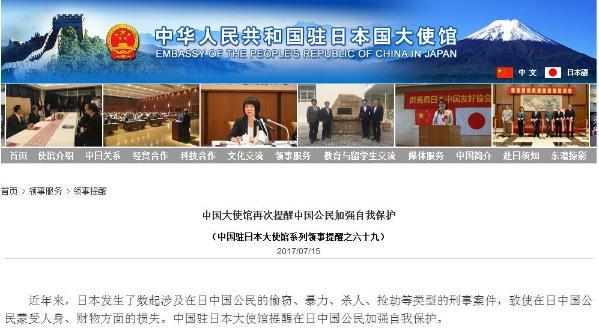 上海经济侦查大队_影讯网 上海 私人定制_上海私人侦查