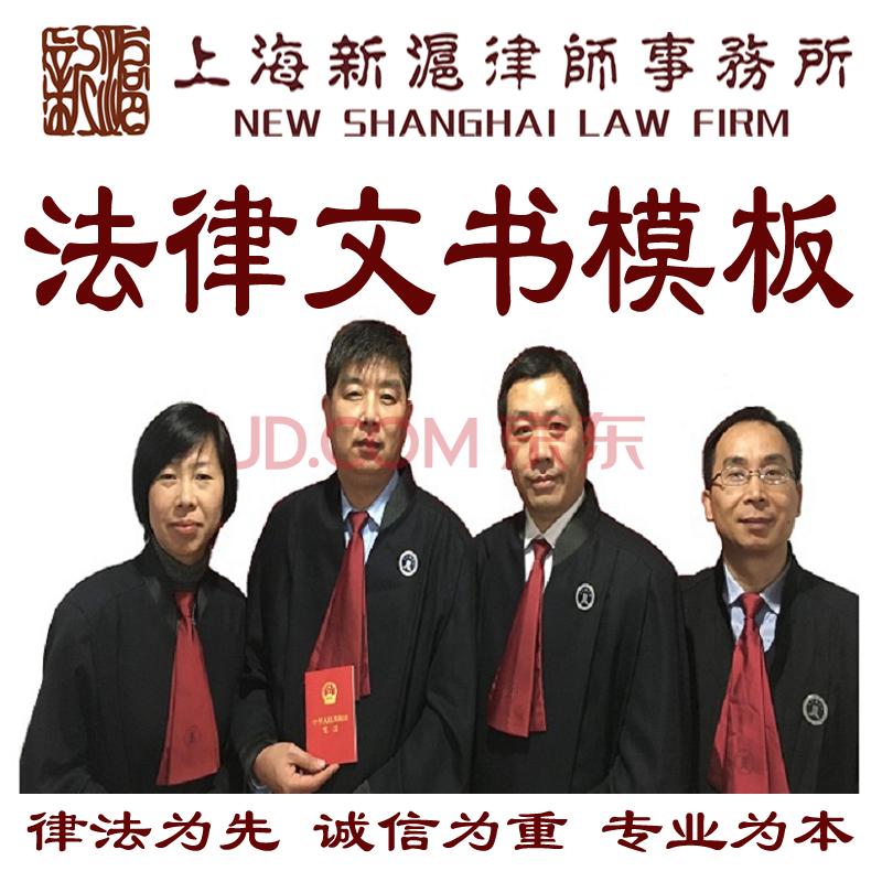 上海离婚取证公司_郑州离婚公司_南通取证公司