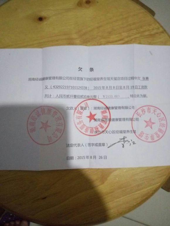 长沙市婚恋咨询机构