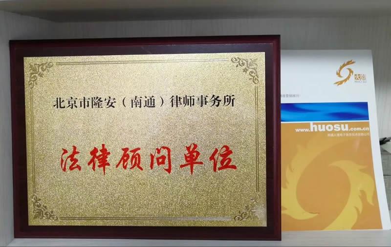 上海市徐汇区离婚律师事务所 _姚金星律师在线咨询,成功率高!