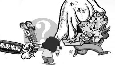 上海侦探公司信义侦探_上海农场私家菜园认领_上海私家侦探寻人