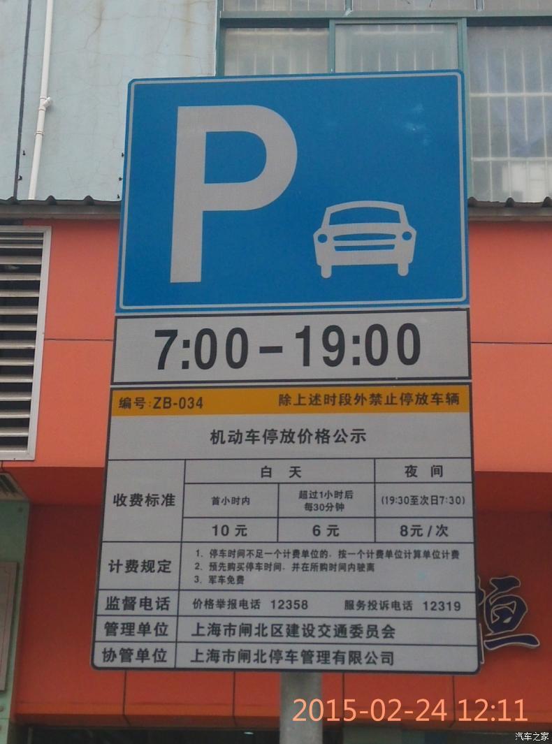 上海腾振私家 侦探公司收费标准,不要被欺骗