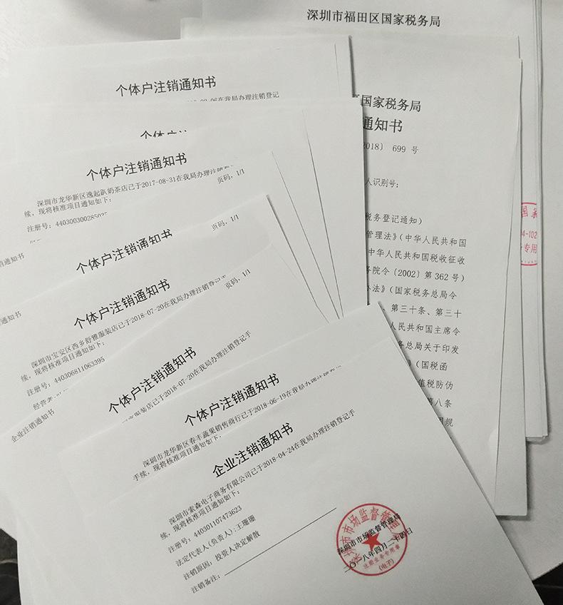 上海到天津汽车托运公司 上海到天津轿车托运公司_东莞讨债公司找那个公司?_上海找人公司