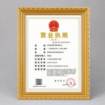 找人取消上海工商异常税的公司费用
