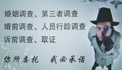 上海侦探调查公司排名_上海私家影院_上海私家侦探排名