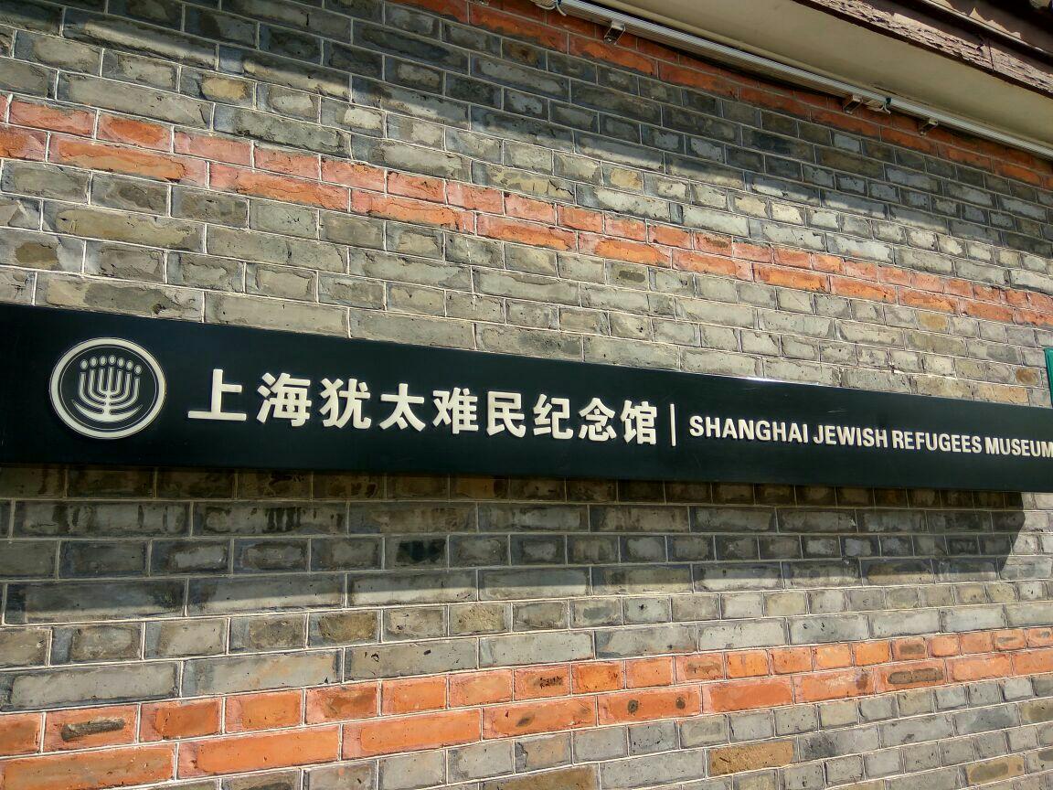 """国家·民间慈善·难民——1947年上海""""坪楼骚乱""""的全部内容"""