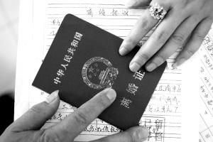 私家侦探 上海 哪个机构更适合高质量的上海正规分离第三方?高质量的独立公