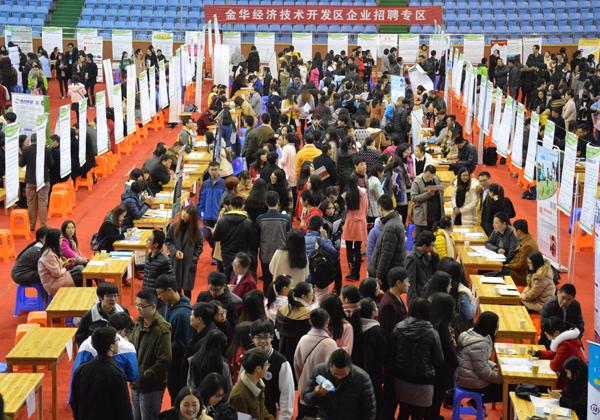 上海背景调查公司_调查婚姻公司_idc公司中止反垄断调查