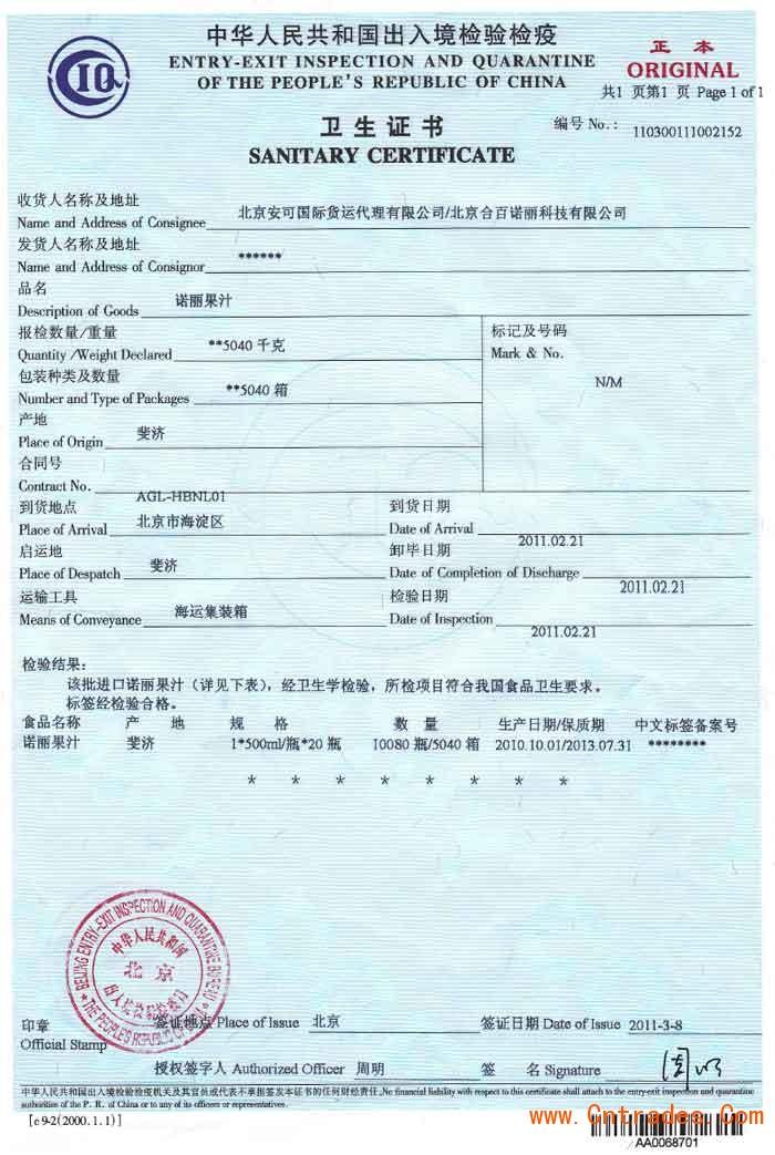 上海人出国旅行时是否需要隔离?您需要核酸证明吗?你让酒店住吗?看到这里