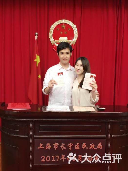 上海私家侦探推荐 上海地方志办公室