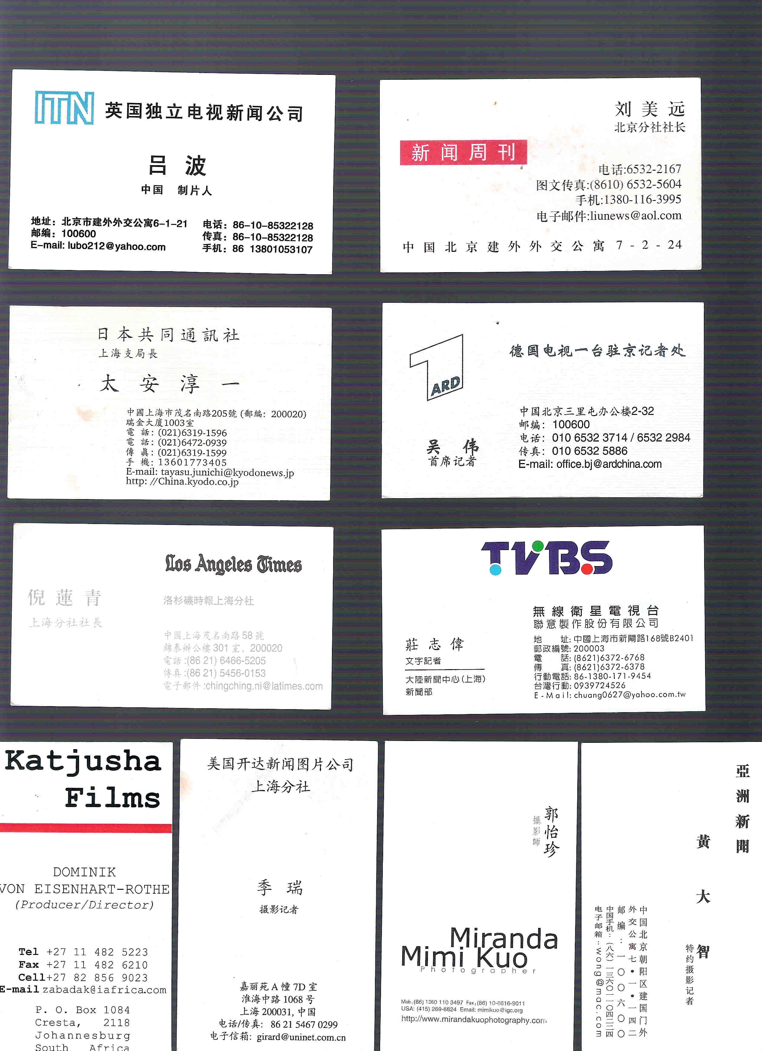 上海私人 调查