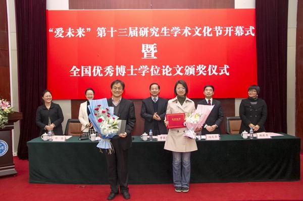 上海的跨文化交际能力现状调查报告:将近一半的外国人想留在上海