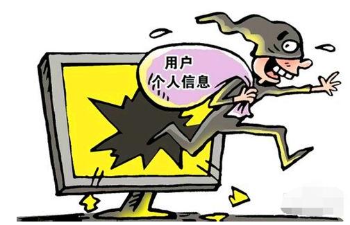个人找保姆信息上海_上海个人二手车信息_上海个人信息调查公司