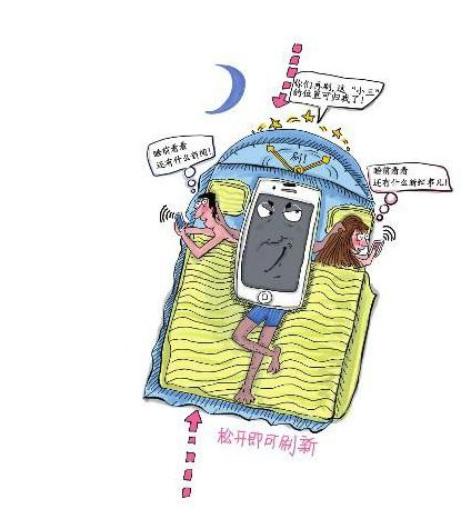 """上海调查公司推荐 国家""""三小解雇""""服务质量投诉热线的服务质量投诉热线已"""