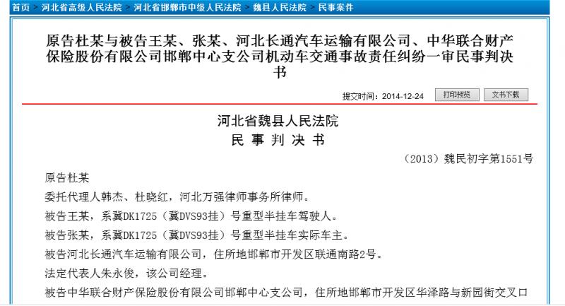 上海个人租房信息_上海月嫂个人招聘最新信息_上海个人信息调查公司