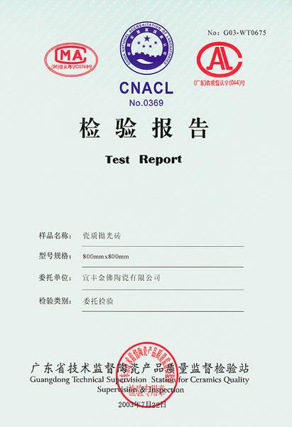 上海正规私家侦探公司_上海正规调查公司_上海誉胜公司是正规公司吗