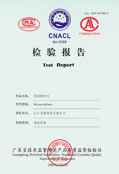 上海私家侦探联系方式 正规,国家认证的珠宝检测机构列表