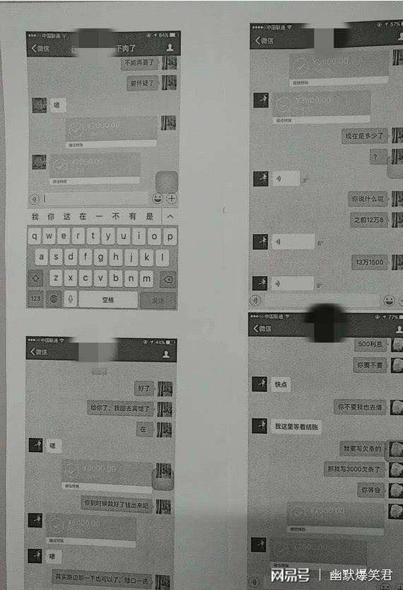 侦探设备_名侦探柯南剧场版17绝海的侦探_私家侦探设备