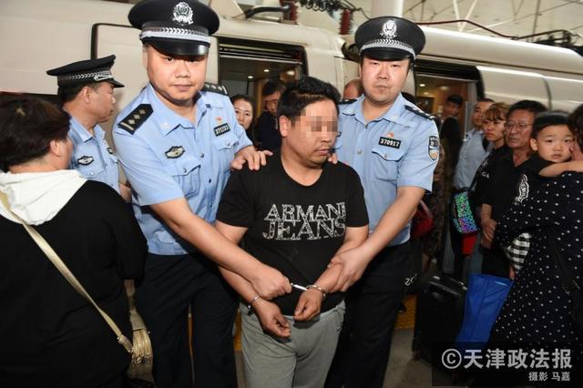 上海捣毁了一个大型电信网络欺诈犯罪团伙,逮捕了100多名犯罪嫌疑人