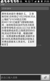 上海寻人公司