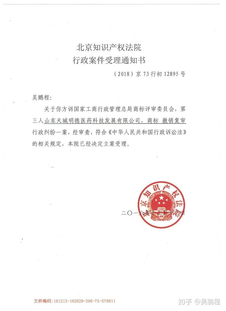 上海诉讼中离婚程序的详细步骤