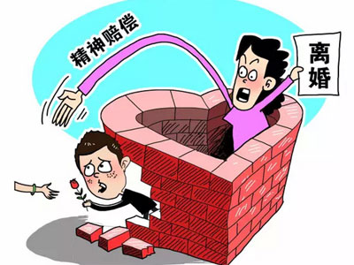 上海婚姻 调查