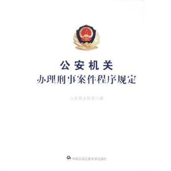 爱特梅尔公司上海 电话_上海侦查公司电话_电话诈骗案侦查时间