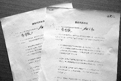在上海提起离婚诉讼需要准备什么样的证据材料