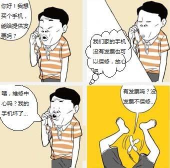 上海私家 侦探哪个好?介绍合法可靠的Yi Jia 侦探公司