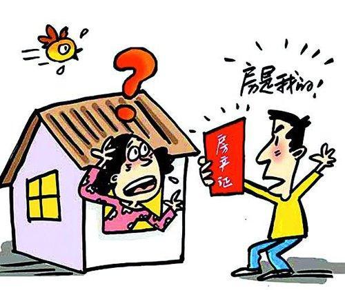 出轨后的婚姻_上海婚姻出轨调查_婚姻出轨