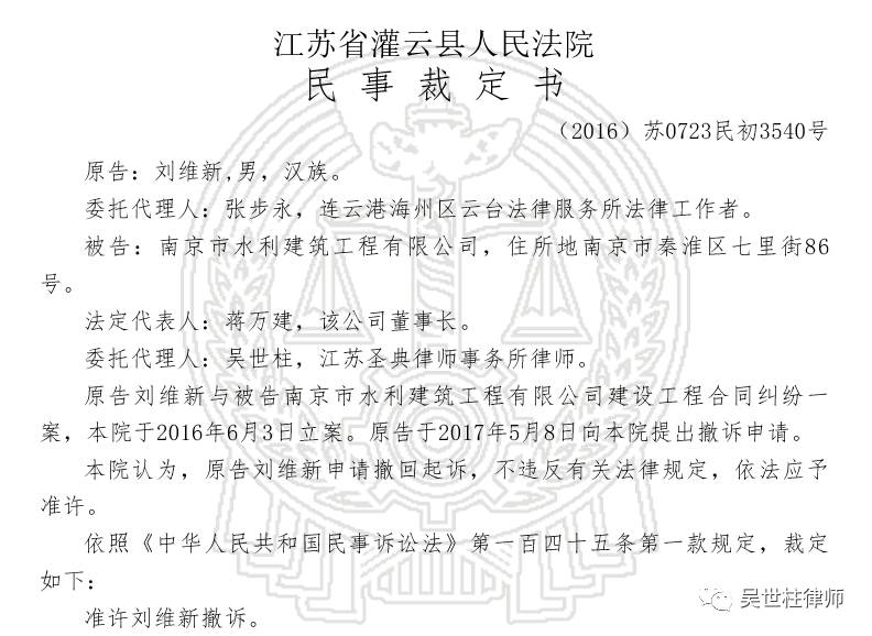 上海私人调查 可以适当简化重审程序。当事人在刑事自诉案件中提供的证据与