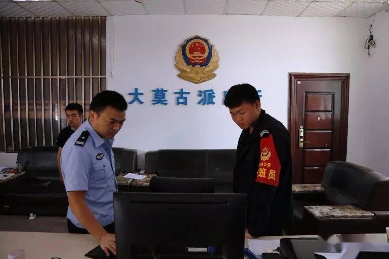《上海市经济犯罪侦查法实施细则》(全文)