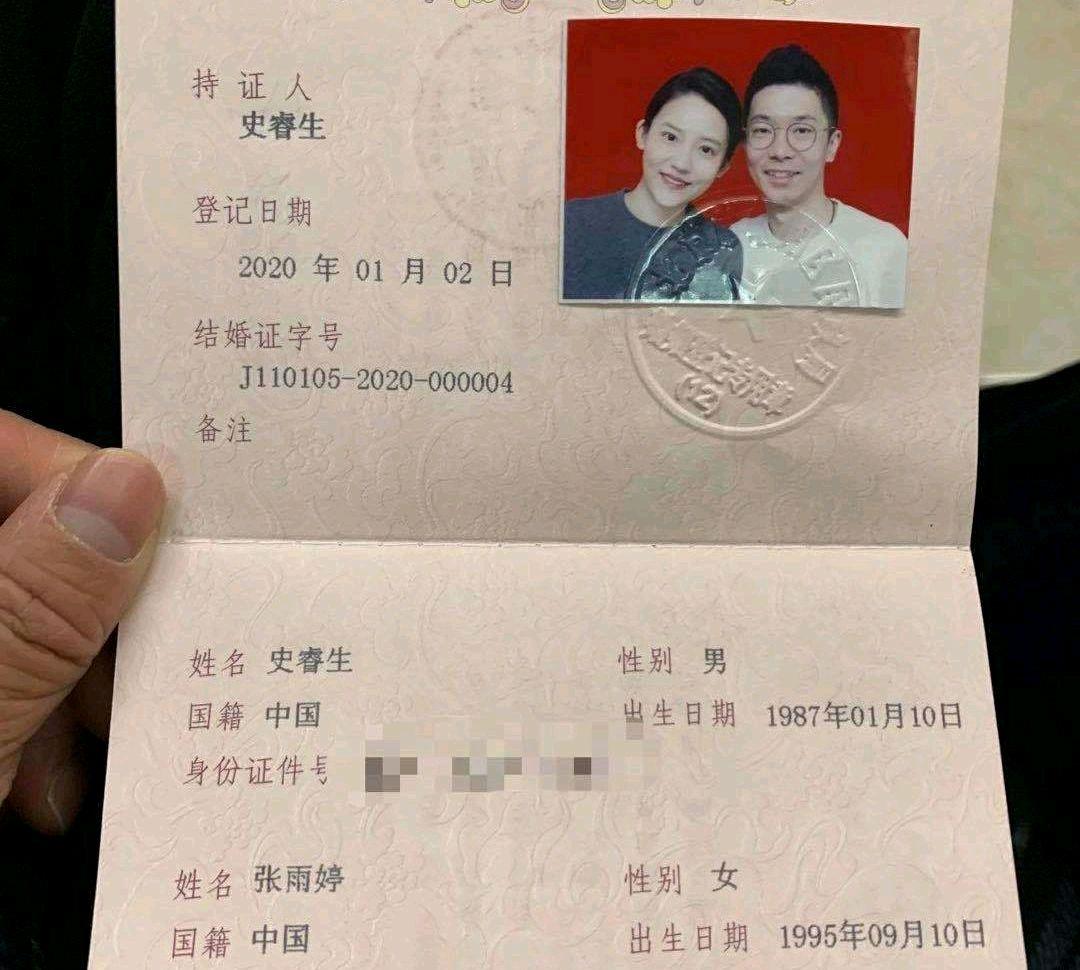 杭州分离小三公司_杭州小三劝退公司_上海分离小三公司