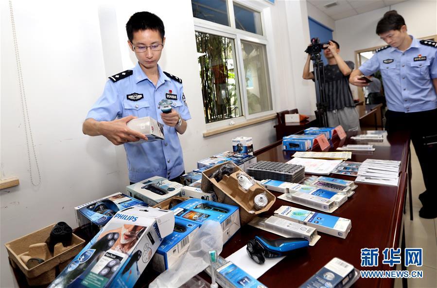 职务犯罪侦查侦查流程_婚姻调查上海福邦取证_上海侦查取证