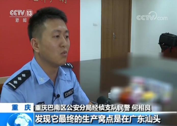 上海侦探调查公司 上海奉贤警方成功立案侦查假冒伪劣皮具制造,销售案件,