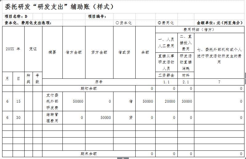 如何向上海私人 调查公司收费_军事/政治_人文社会科学_ 专业信息