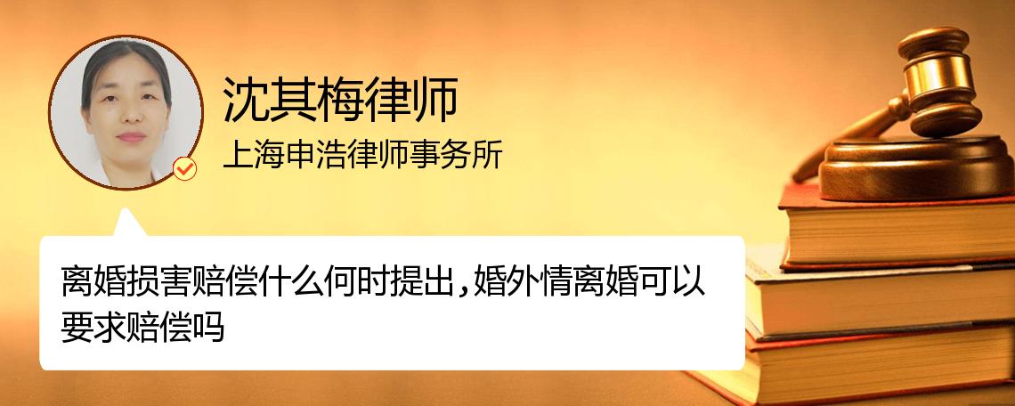 上海外遇 取证需要什么证据?