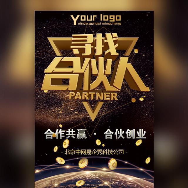 上海侦探 上海先熟商务咨询有限公司