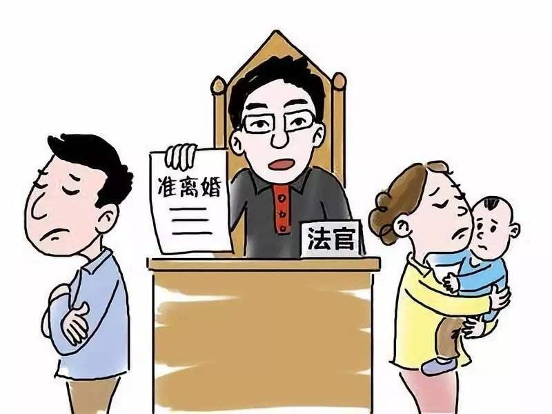 离婚财产取证 调查的规则是什么?