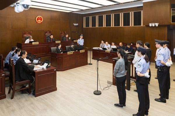 上海调查哪家好 上海浦东审判:未对60岁以上的人提起轻罪起诉
