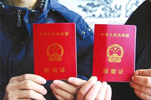 上海私家侦探咨询 上海结婚证的申请程序