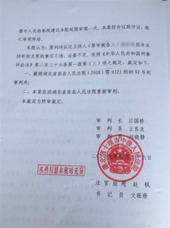 上海私家侦探公司 从物理证书证据婚外情证据取证注释中排除非法证据的过程