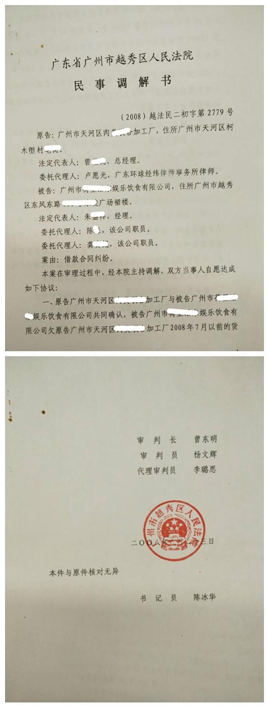 电话诈骗案侦查时间_上海侦查公司电话_邓白氏公司上海分公司电话