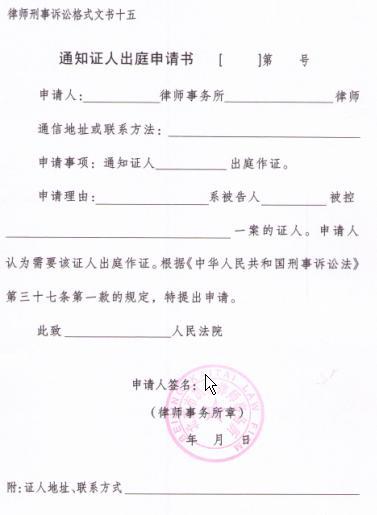上海侦查公司电话-2019年上海市看守所地址、联系电