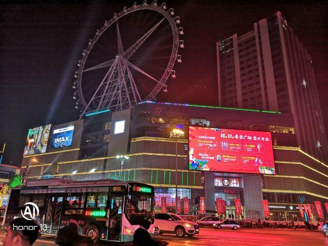 上海淮海商业集团机场商业经营管理有限公司_上海商业调查_上海 出行调查