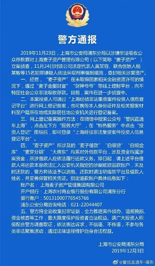【上海口译|上海口译公司】- 上海58同城_电子取证公司_上海取证公司