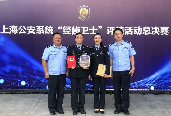 """上海取证公司-上海警方通报""""证大公司""""非法集资案进展"""
