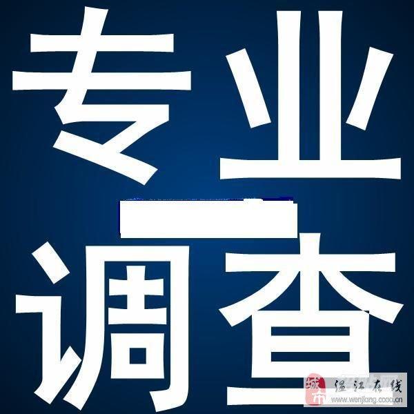 上海宠物侦探公司_上海哪家侦探公司靠谱_上海侦探收费